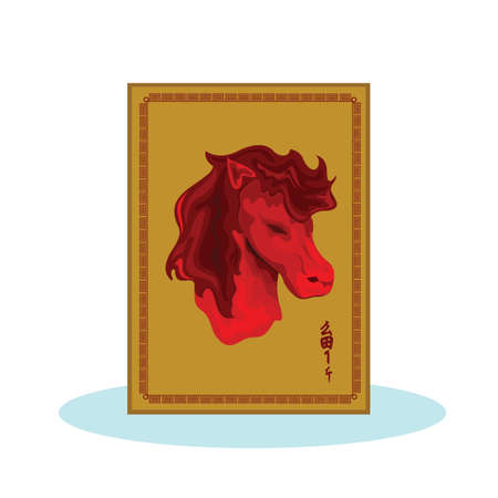 chinese script: horse on a card