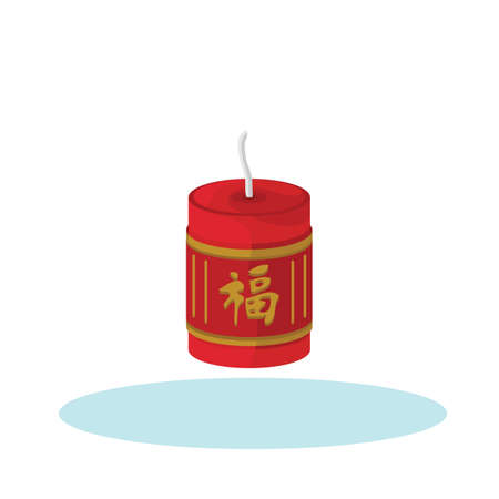 chinese script: chinese firecracker Illustration