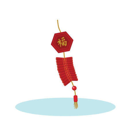 chinese script: chinese firecrackers Illustration