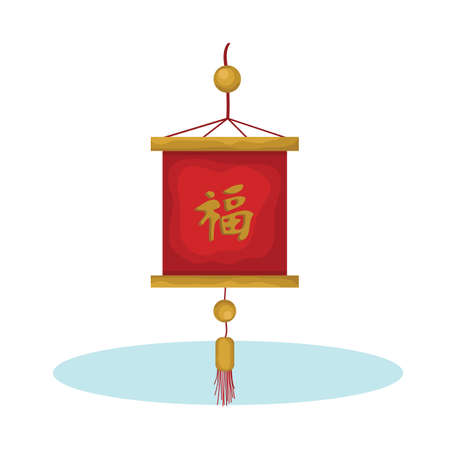 chinese script: chinese script decoration