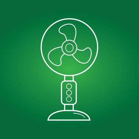cooling: cooling fan Illustration