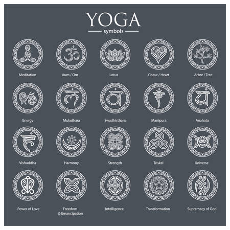 anahata: set of yoga symbols Illustration