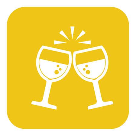 cooled: wine glasses Illustration