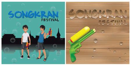 squirt: songkran festival wallpaper
