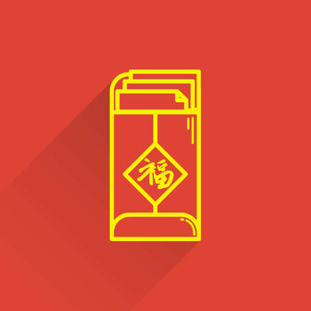 packet: red packet Illustration
