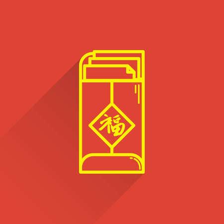 Red Paket