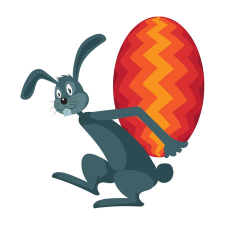 carrying: bunny carrying an easter egg Illustration