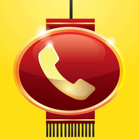 call button: call button