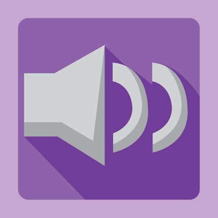 volume: volume icon Illustration