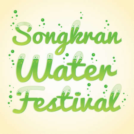 songkran: songkran water festival