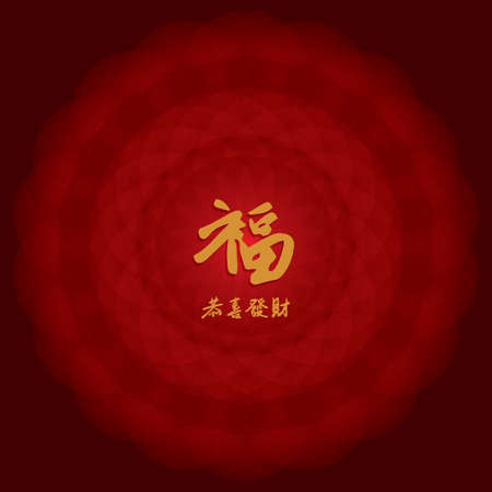 fa: chinese new year greeting design