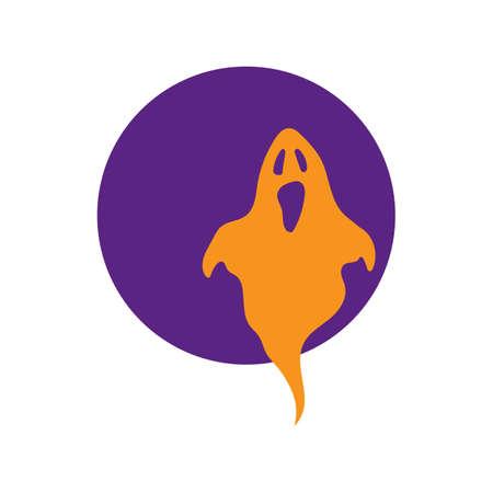 specter: ghost