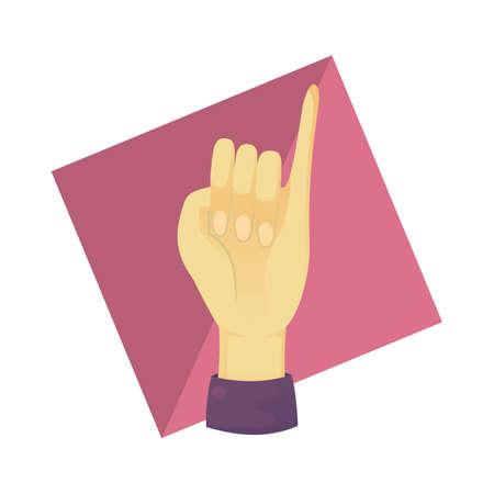 comunicacion no verbal: mostrando poca dedo de la mano Vectores