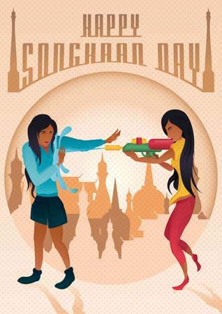 songkran: happy songkran day