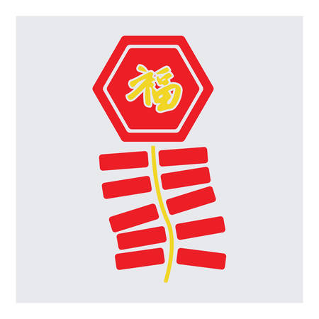 firecrackers: chinese firecrackers Illustration
