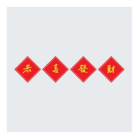 fa: chinese text on red paper