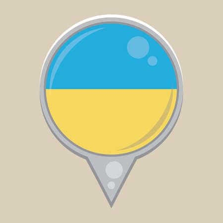 national identity: ukraine flag