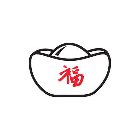 cinesi di lingotto d'oro  Vettoriali