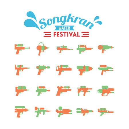 squirt: set of plastic water guns
