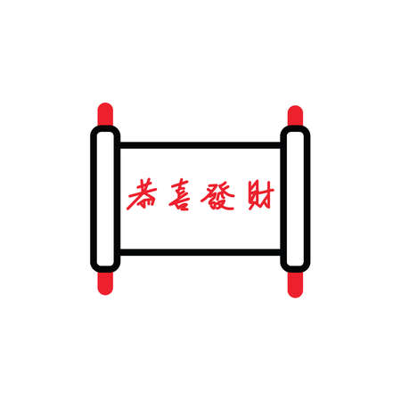 fa: chinese scroll with chinese new year greeting
