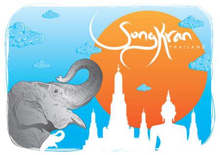 songkran: songkran background