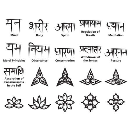 yoga icons and sanskrit texts Illustration