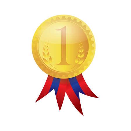 award ribbon: first award ribbon