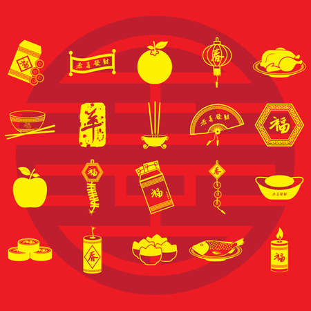 incense: set of chinese new year vectors Illustration