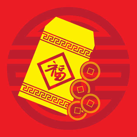 packets: red packet with money Illustration