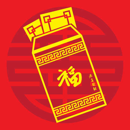 money packet: red packet with money Illustration