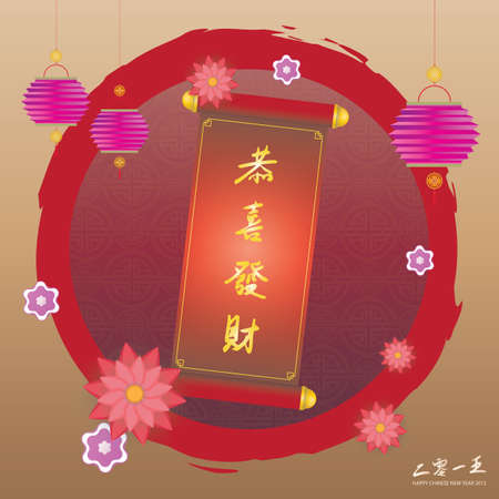 scroll: scroll and lantern Illustration