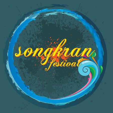 songkran: songkran festival background