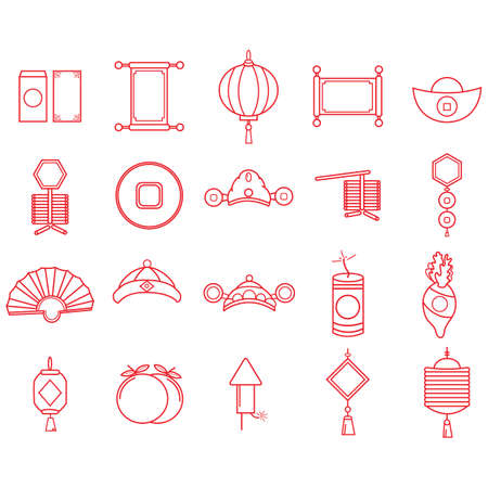 vegatables: chinese new year icons collection