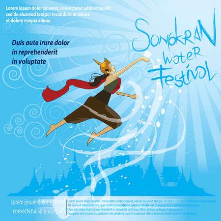 songkran: songkran water festive poster