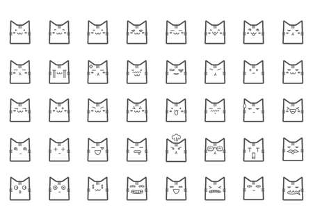 blushing: collection of cat expressions Illustration