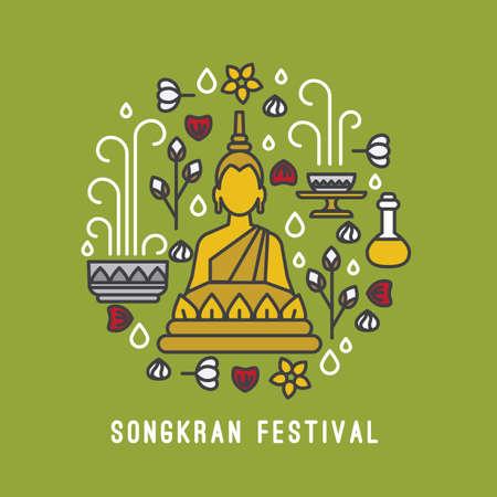 squirt: songkran festival card