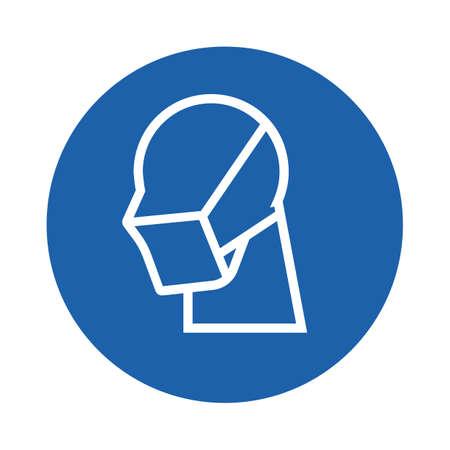 wearing: man wearing a face mask Illustration