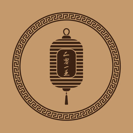 chinese script: chinese lantern Illustration