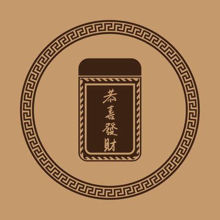 fa: chinese red envelope Illustration