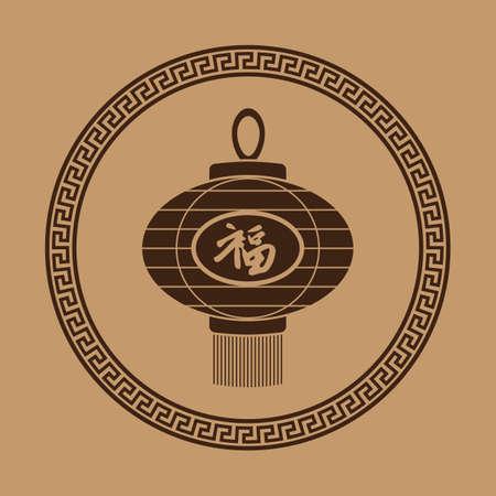 chinese lantern Ilustrace