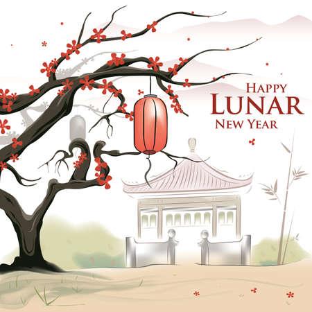 lunar new year: happy lunar new year