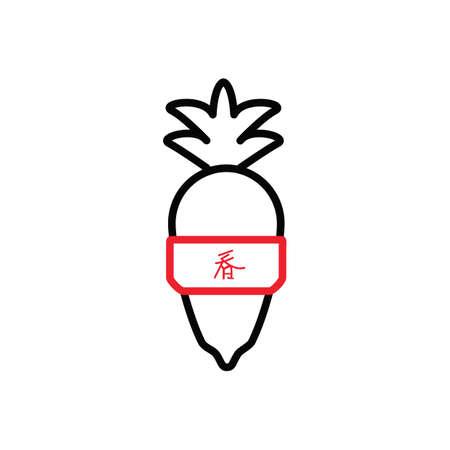 radish: chinese white radish
