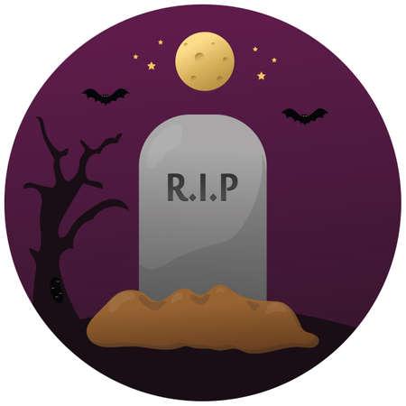 廃棄 (tombstone) 写真素材 - 81419837