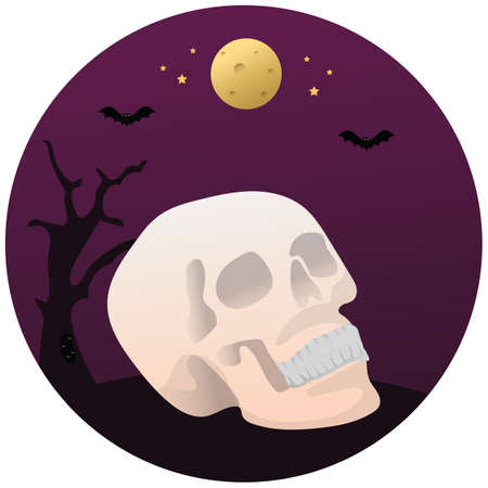 skull 版權商用圖片 - 81420115