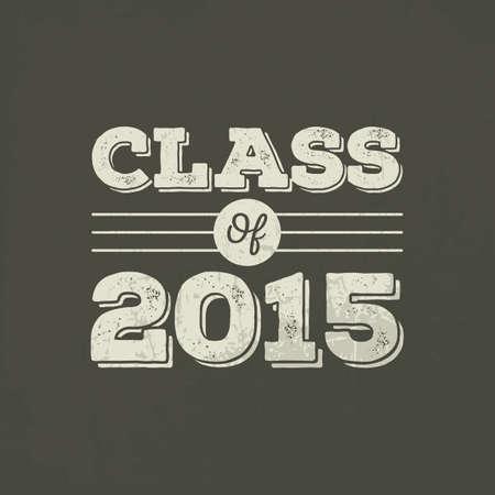 2015 년의 수업