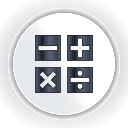 mathematical symbols 版權商用圖片 - 106671139