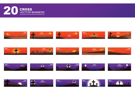 collection of holy cross banners Иллюстрация