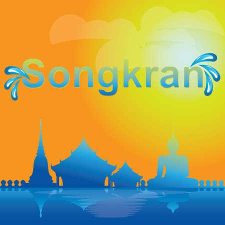 songkran festival Stok Fotoğraf - 106671528