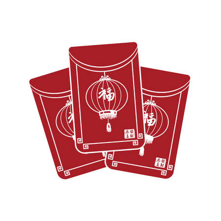 中国の赤いパケット  イラスト・ベクター素材