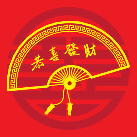 Chinese new year greeting on fan illustration. Stock Vector - 81420275